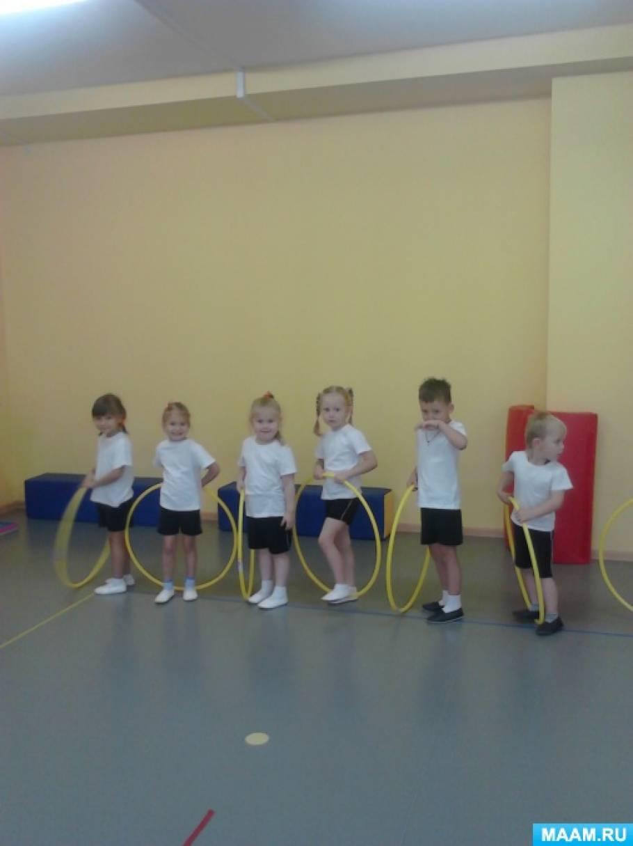 Фотоотчет «Физкультура в детском саду»