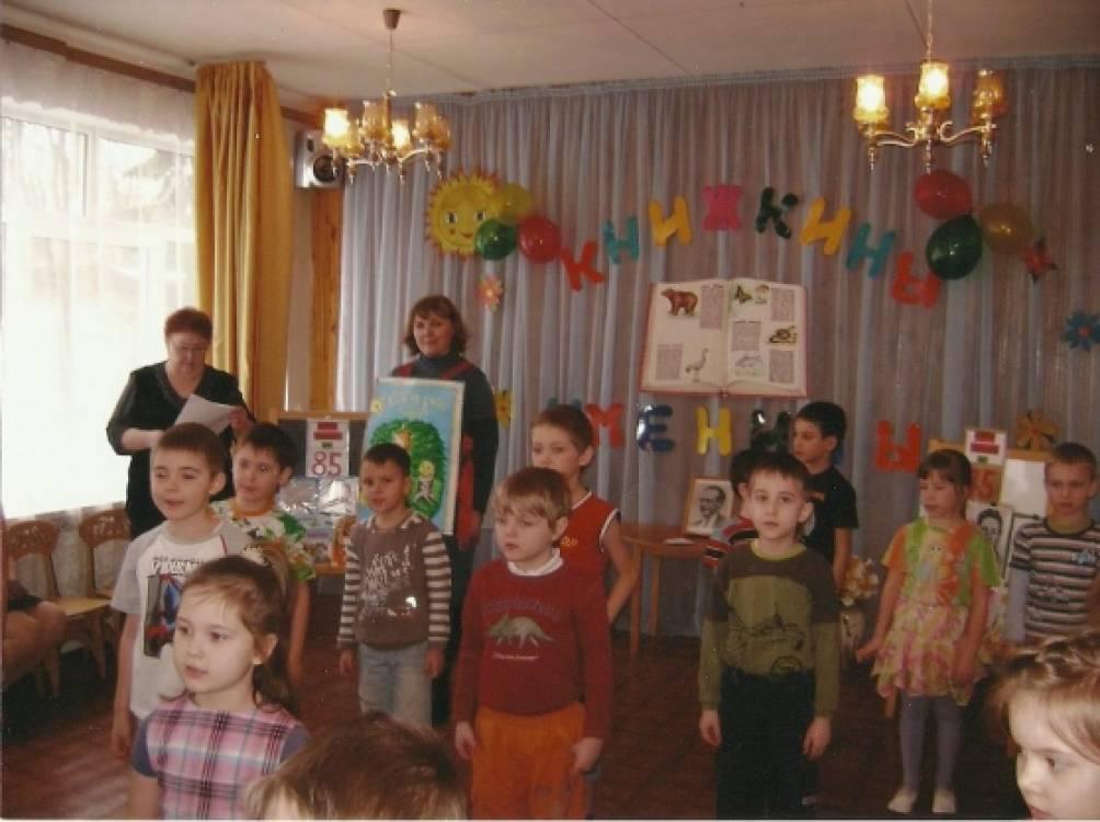 Планирование и организация «Книжкиной недели» в детском саду
