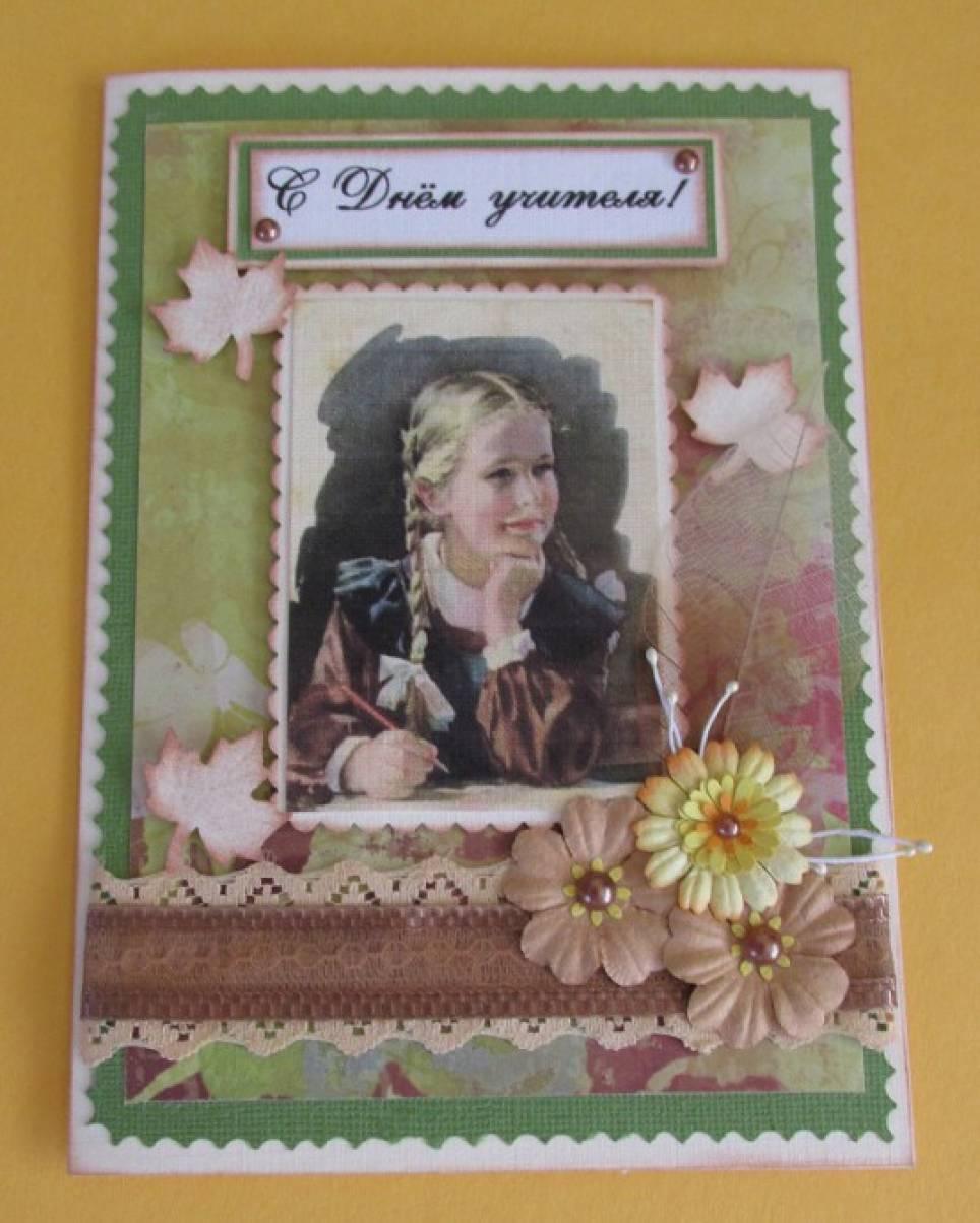 открытка с фотографией скрапбукинг
