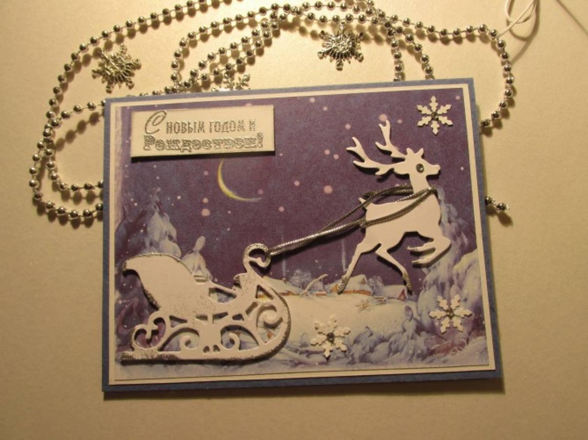 Днем, открытка с рождеством христовым сделать своими руками