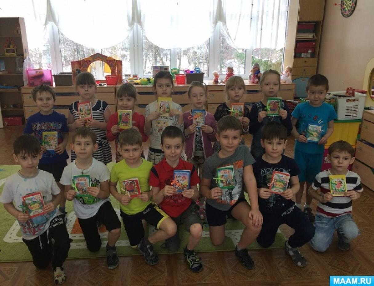Фотоотчет «Книжки-малышки в подарок малышам в рамках Недели детской книги»