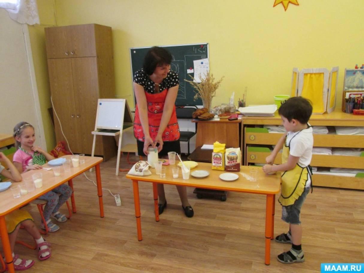 Фотоотчет «Познавательно-исследовательская деятельность дошкольников: измельчение продуктов с помощью кофемолки»