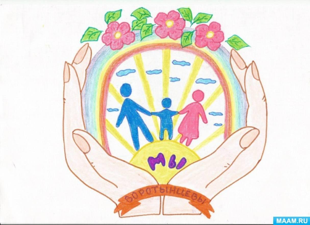 Рисунок день семьи любви и верности в садик