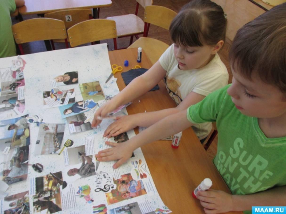 игра на знакомство родителей на собрании в детском саду