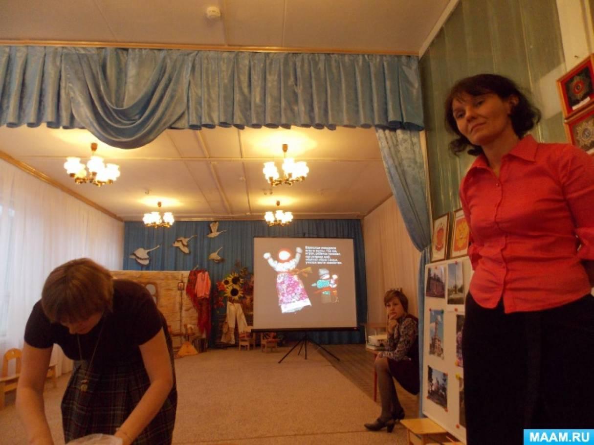 Аналитический отчет о ГМО воспитателей «Неделя российской истории в ДОУ в рамках календарно-тематического планирования»