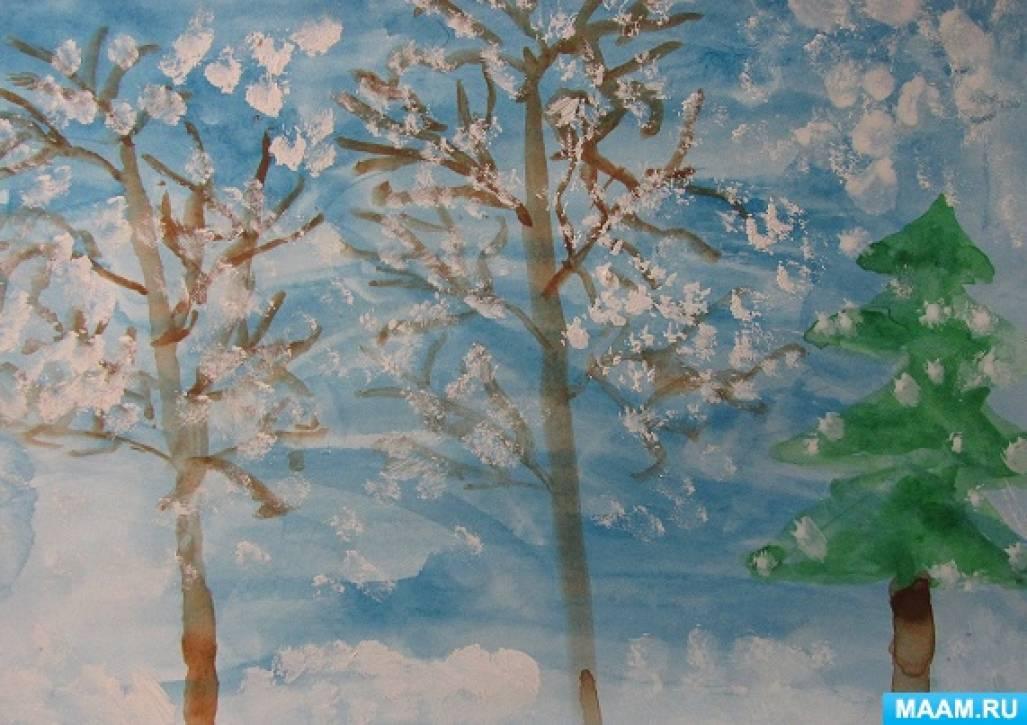 Конспект НОД по рисованию в старшей группе «Деревья в снегу»