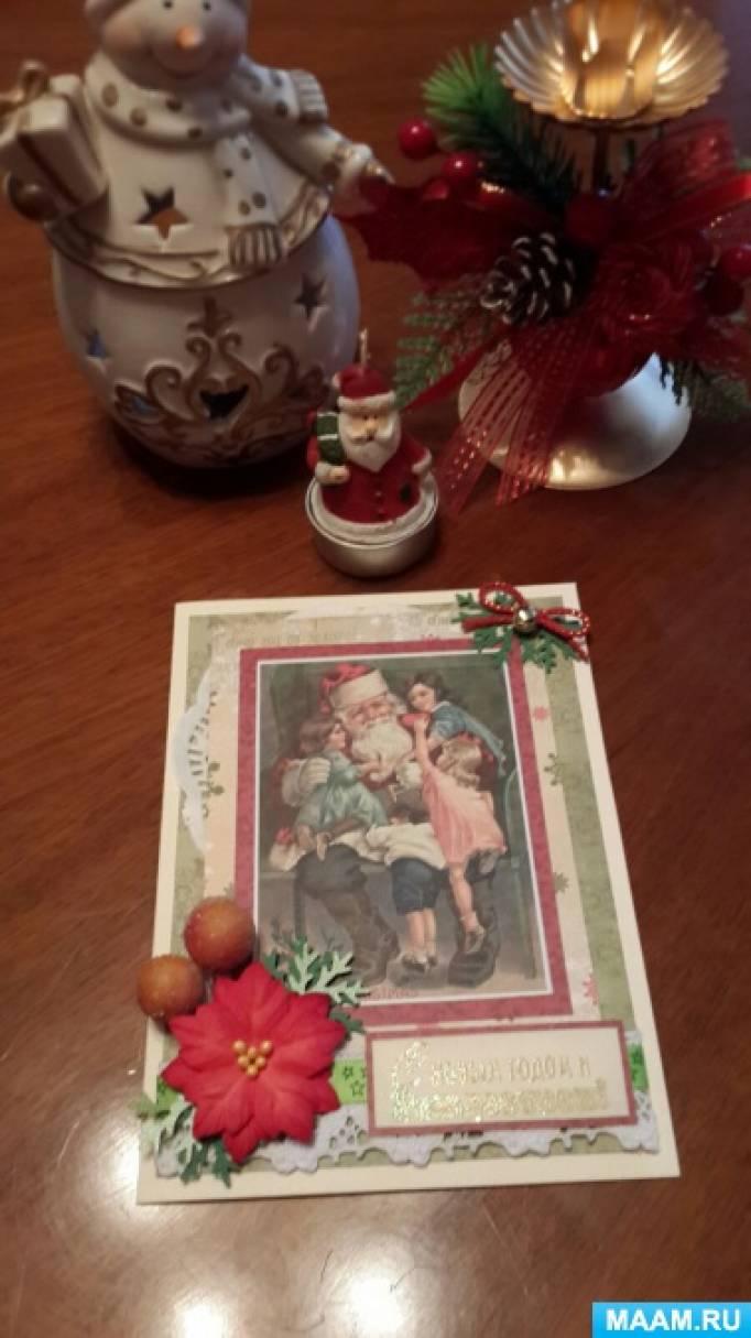 Фотоотчет «Помощники Деда Мороза в творчестве детей и взрослых»