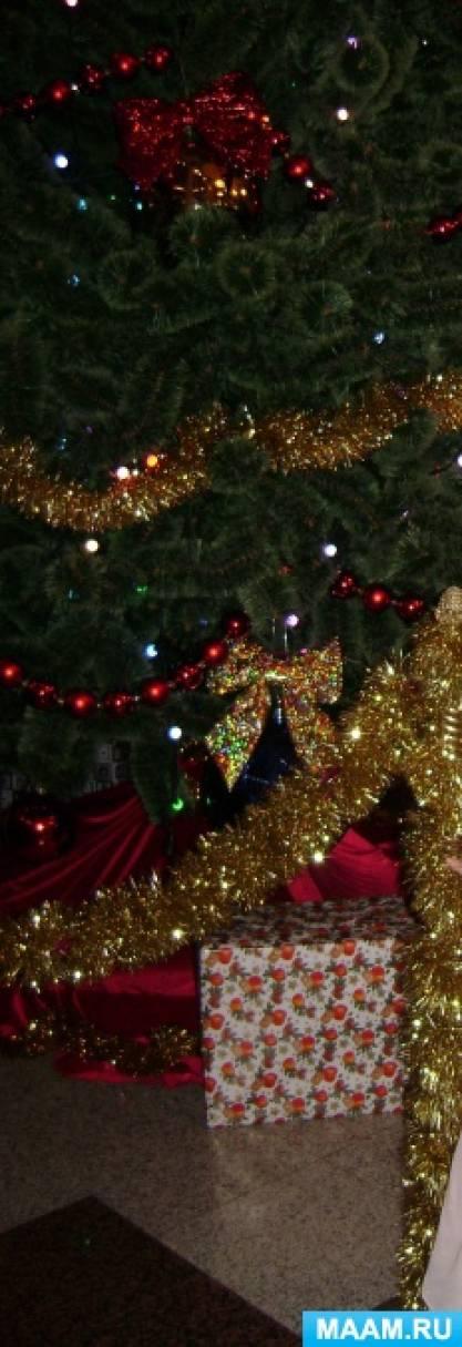 Конспект НОД с использованием ИКТ «Христианские традиции. Рождественская ёлочка» в подготовительной к школе группе