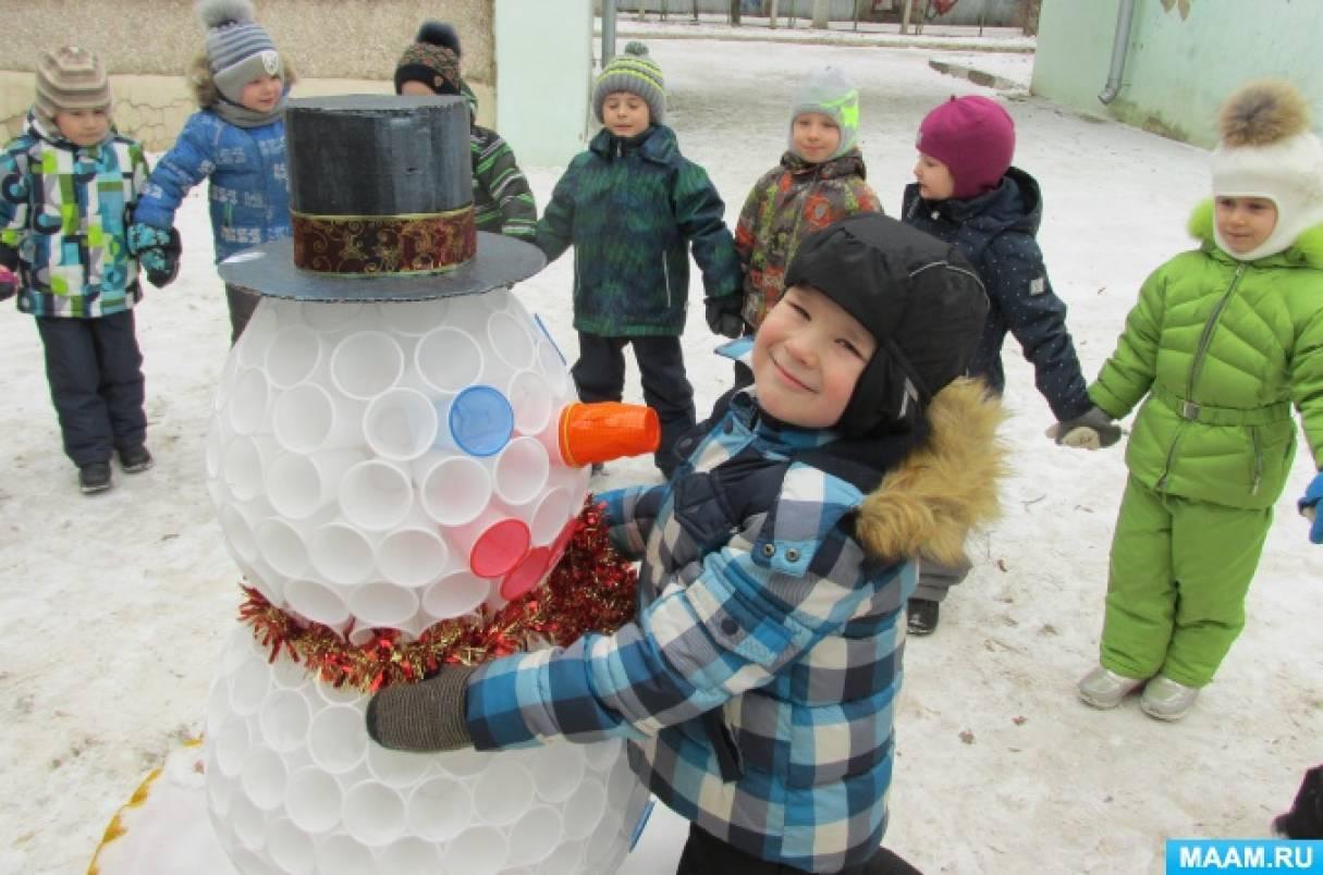 Фотоотчет «Всемирный День снеговика в старшей группе»