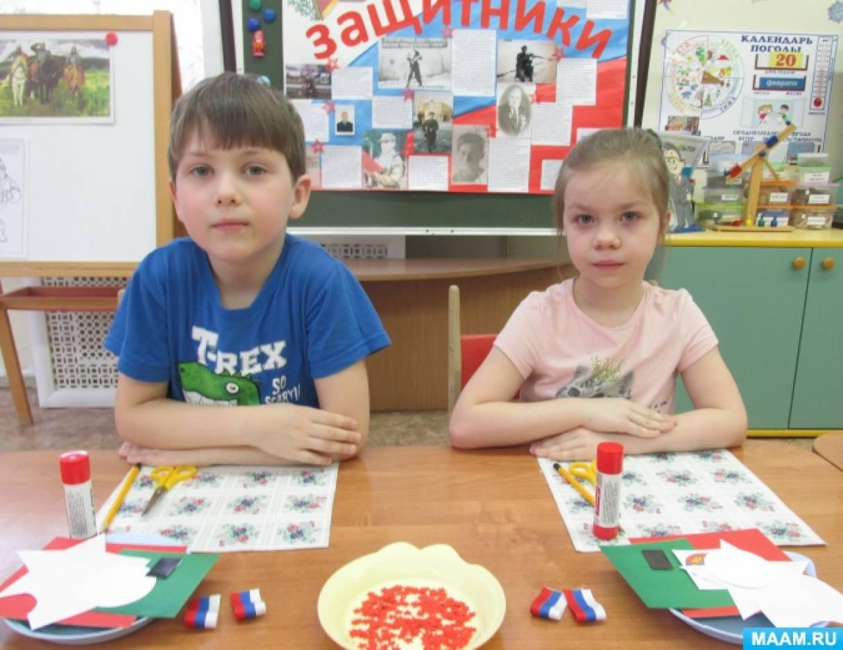 Детский мастер-класс по аппликации «Магнит в подарок ко Дню ...
