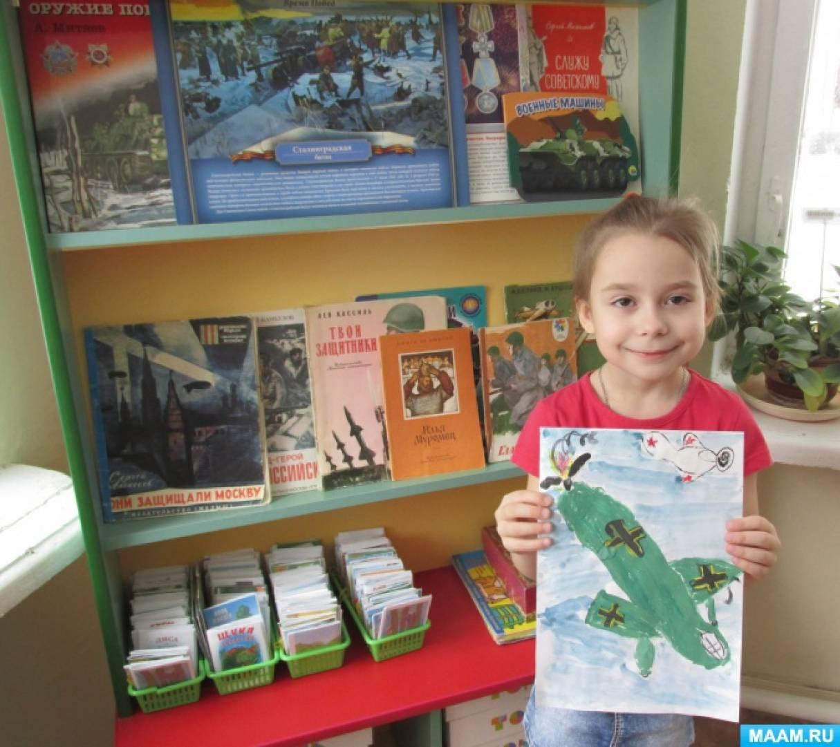 Фотоотчет о творческих работах детей старшей группы ко Дню защитника Отечества