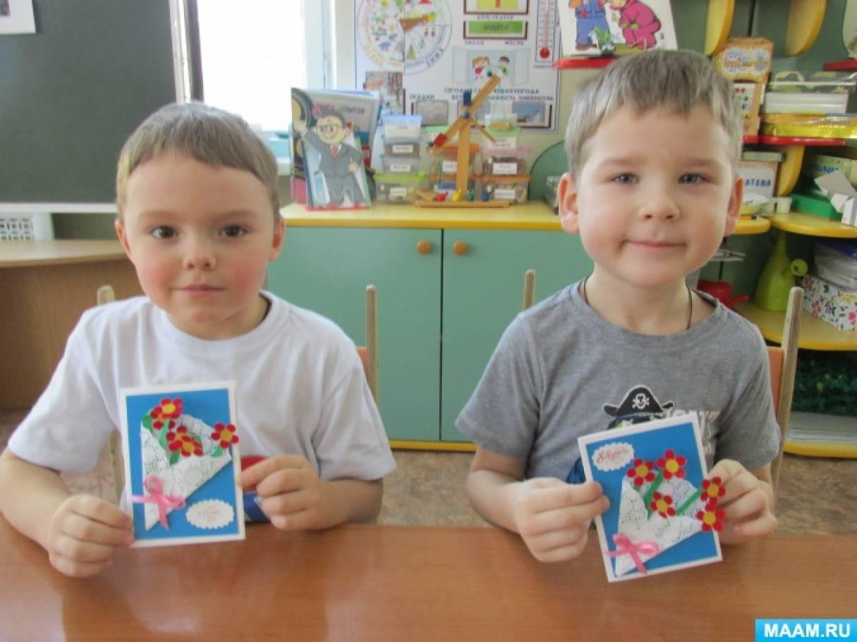 Детский мастер-класс по аппликации «Открытка к 8 Марта»
