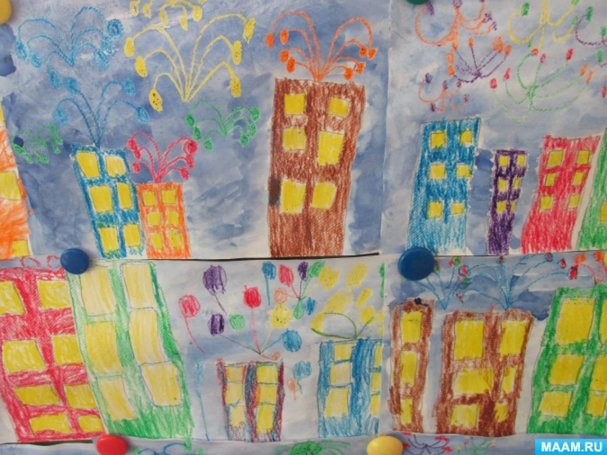 Фотоотчет о НОД по рисованию «Салют над городом в честь Дня Победы»