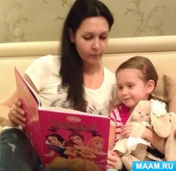 Консультация для родителей «Роль матери в жизни ребенка»