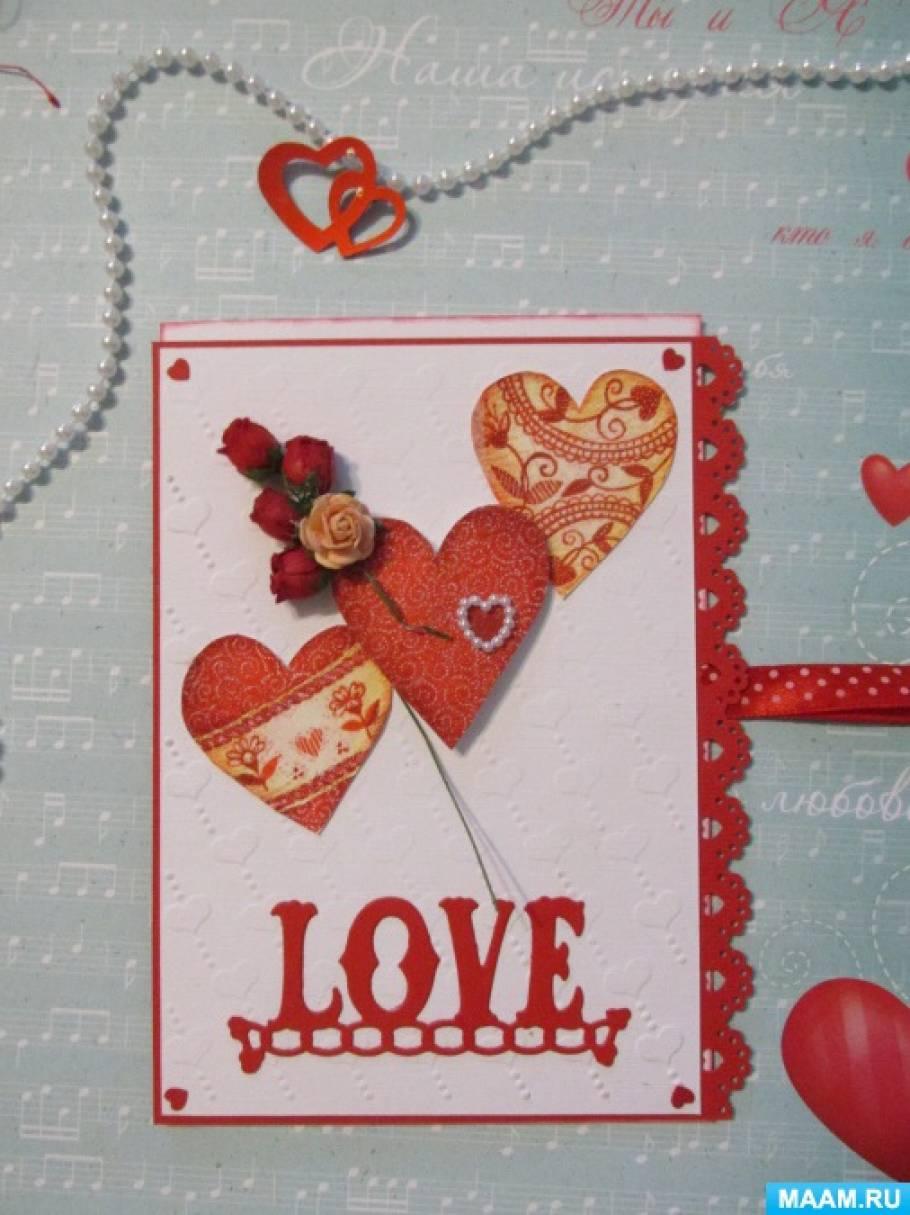 Днем рождения, магнит открытка валентинка мастер класс