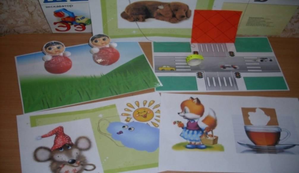 Игры на поддувание в детском саду своими руками