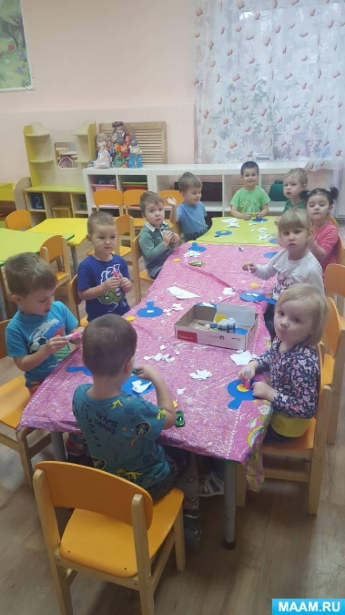 Непосредственно образовательная деятельность по предметной аппликации «Поможем повару» во второй младшей группе