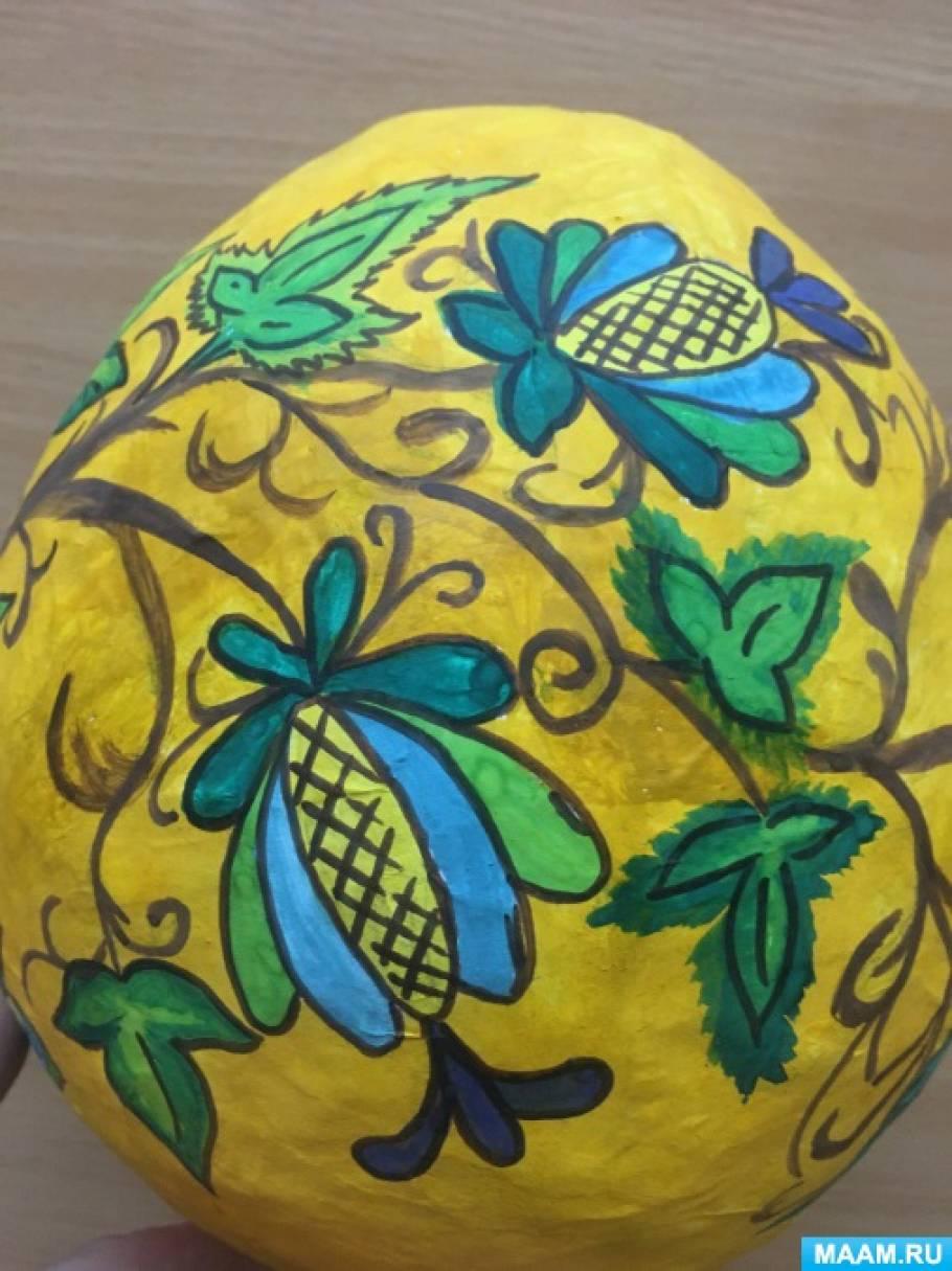 Мастер-класс «Светлый праздник Пасхи. Вариант росписи пасхального яйца из папье-маше»