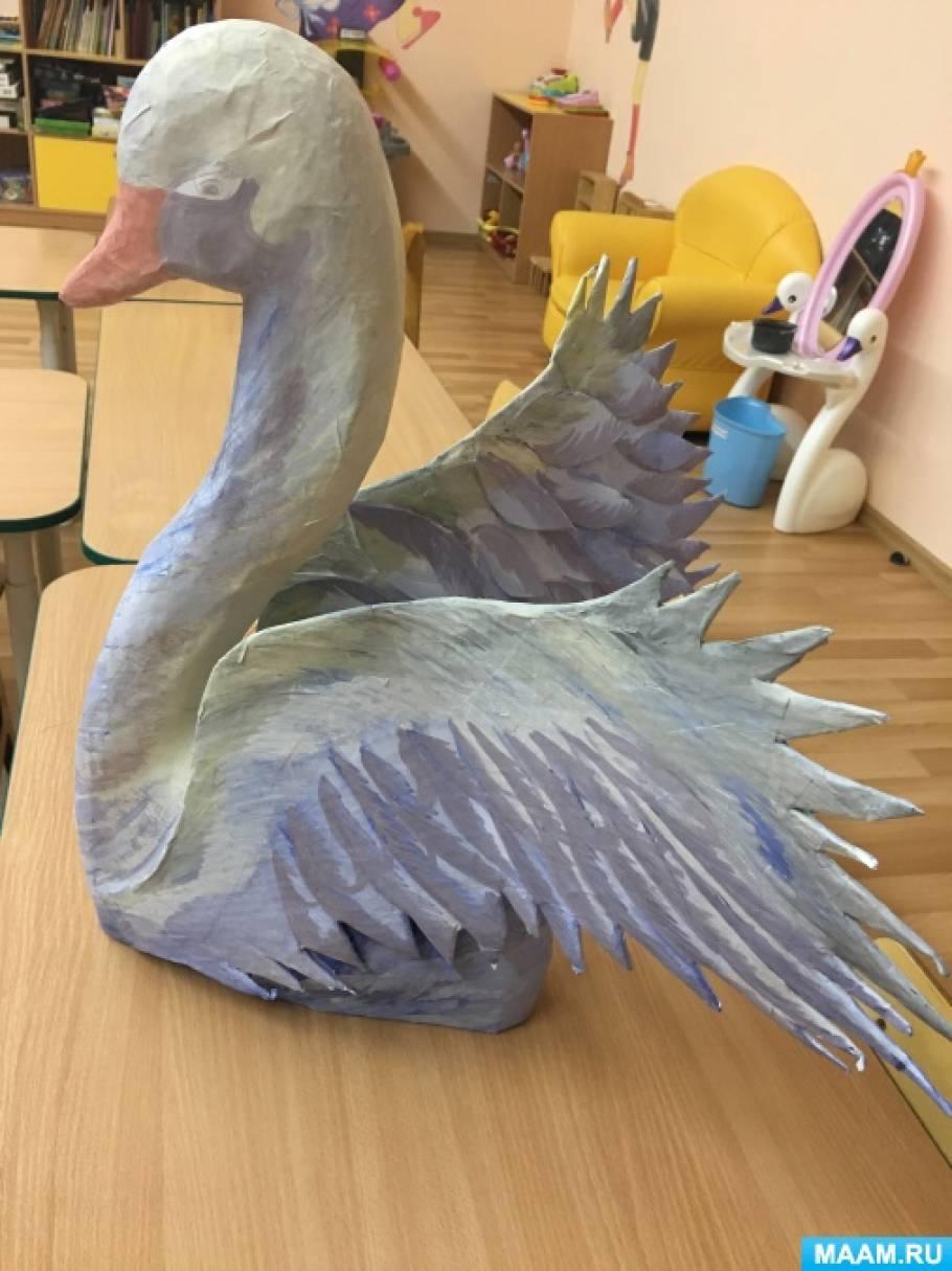 Мастер-класс «Лебедь»