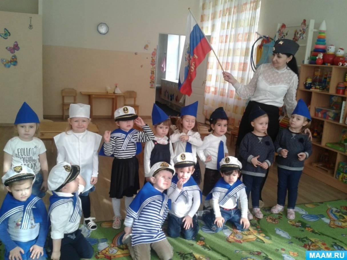 Мероприятие к 23 февраля в ясельной группе «Моряки и летчики»