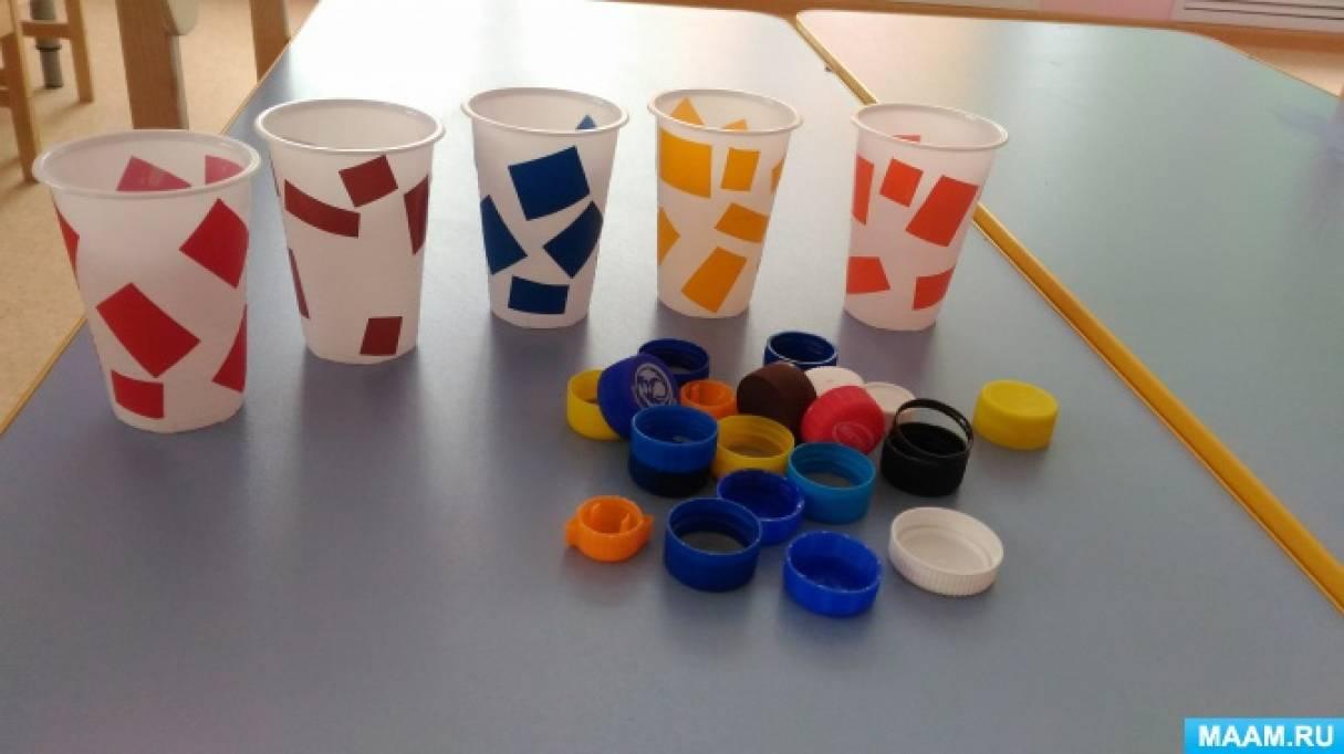 Игры «Разноцветные стаканчики» и «Весёлые макароны»