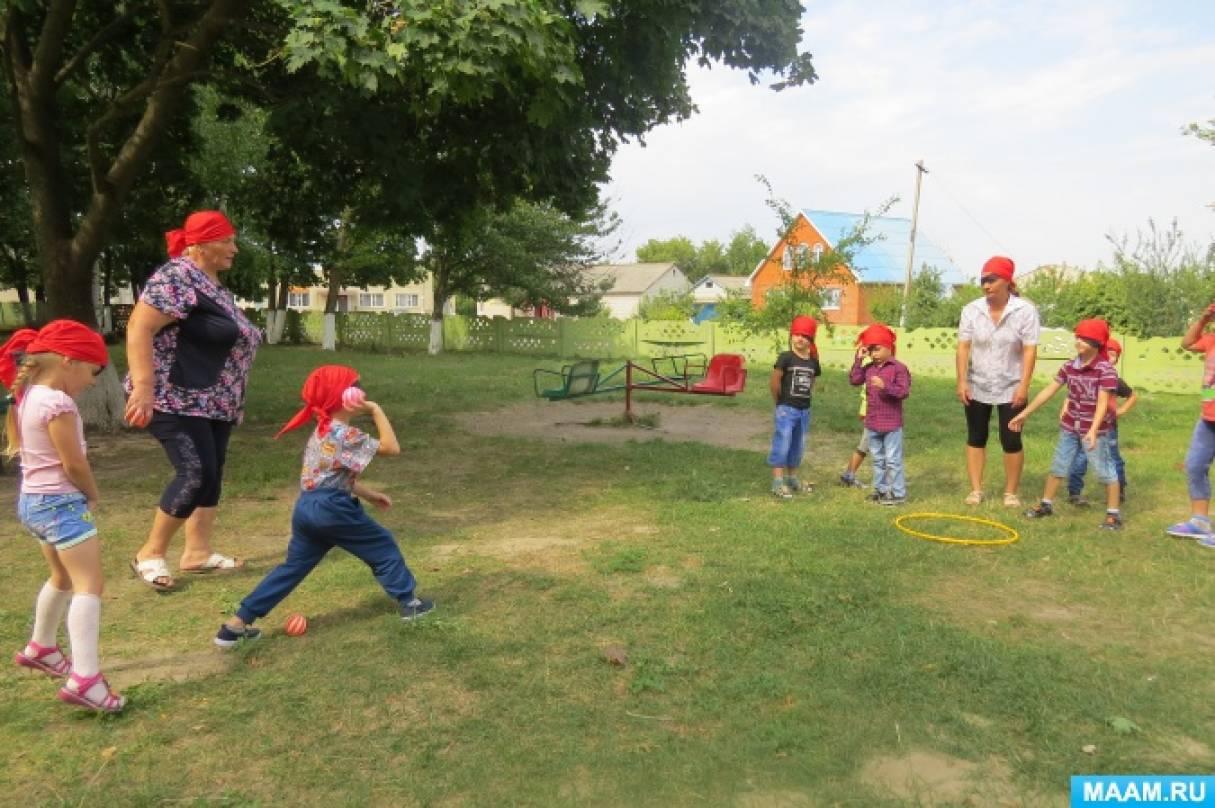 Квесты для детей. Сценарии детских квест-игр, страница 3. Воспитателям детских садов, школьным учителям и педагогам - Маам.ру