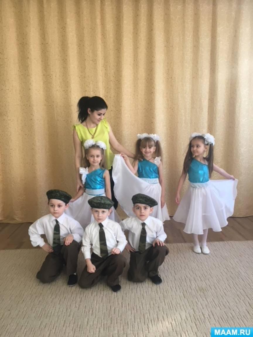 Подготовка к 9 мая в детском саду
