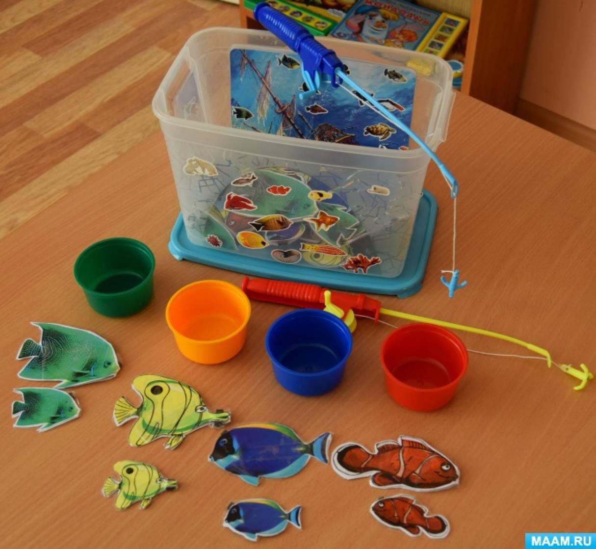 Дидактическая игра для детей раннего возраста «Веселая рыбалка»