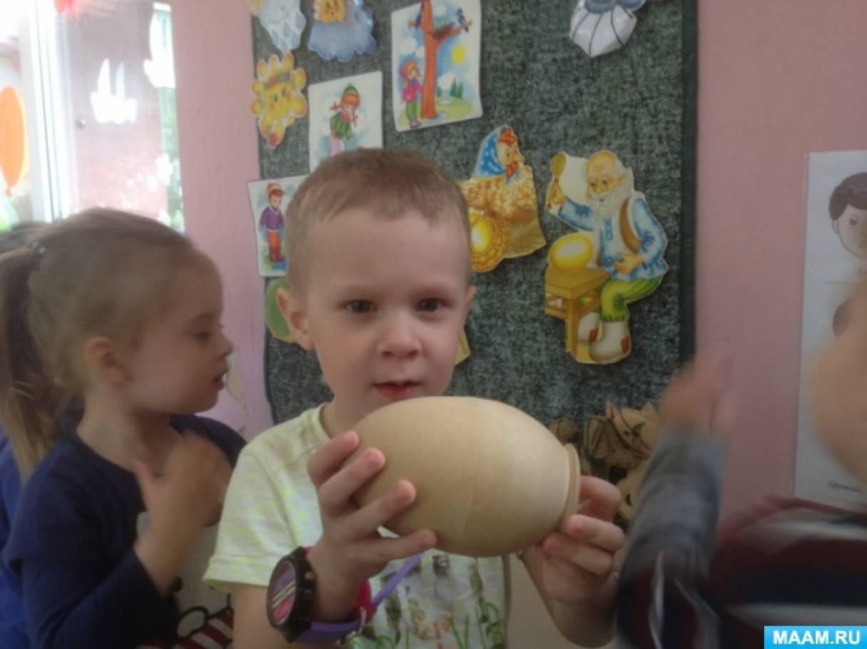 Конспект занятия по аппликации на тему «Пасхальное яйцо»