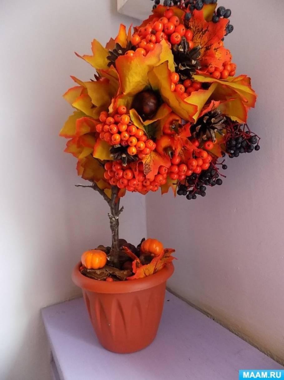 ммс поделка дерево из природного материала на тему осень радостном событии