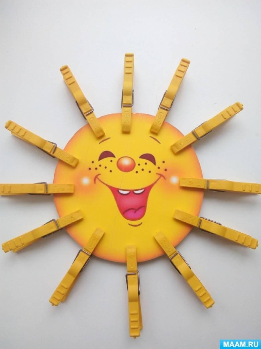 Солнышко для прищепок картинки