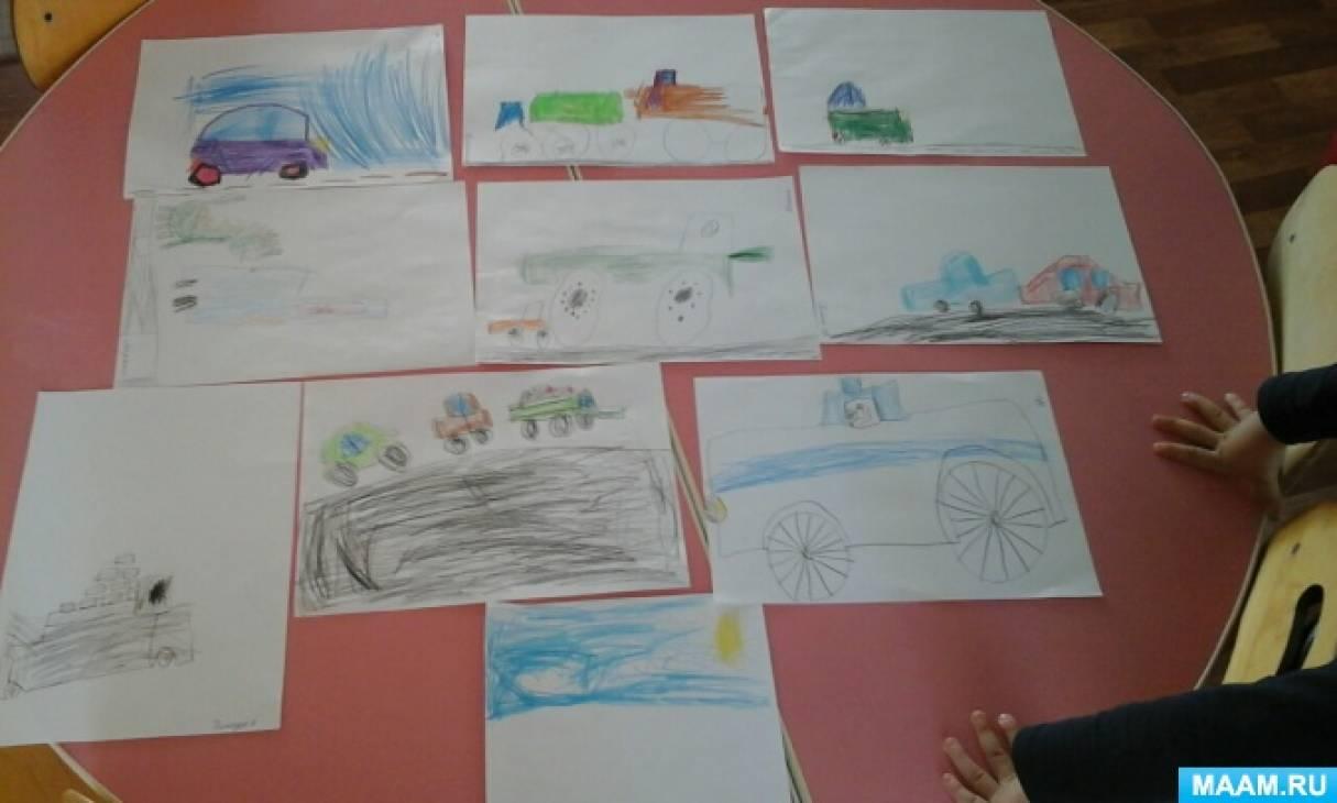Проект по теме «Транспорт» (средняя группа)