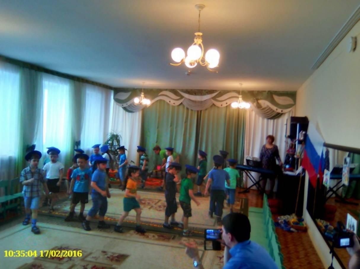 Праздник для пап в День защитника Отечества «Школа юного бойца» (старшая группа)