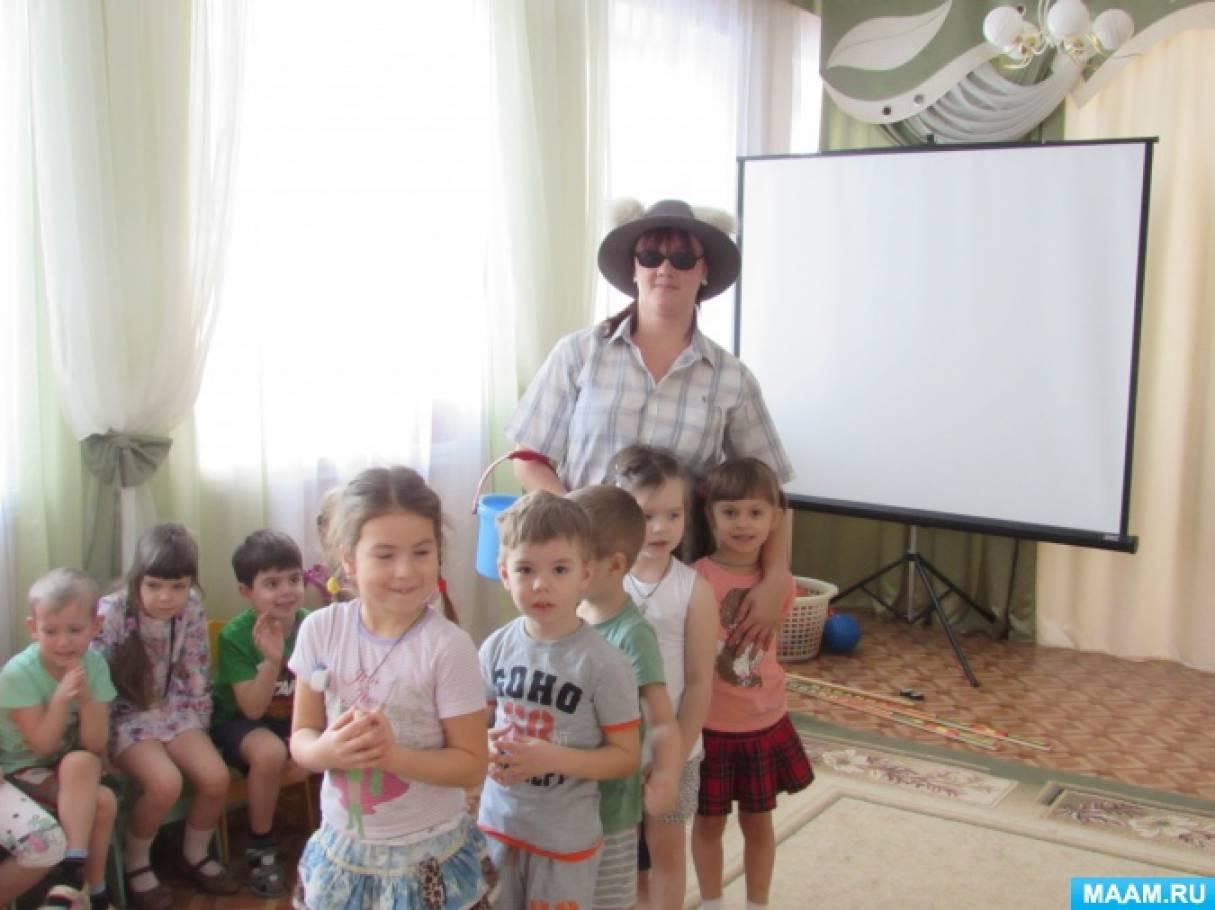 Как по татарски с днем учителя
