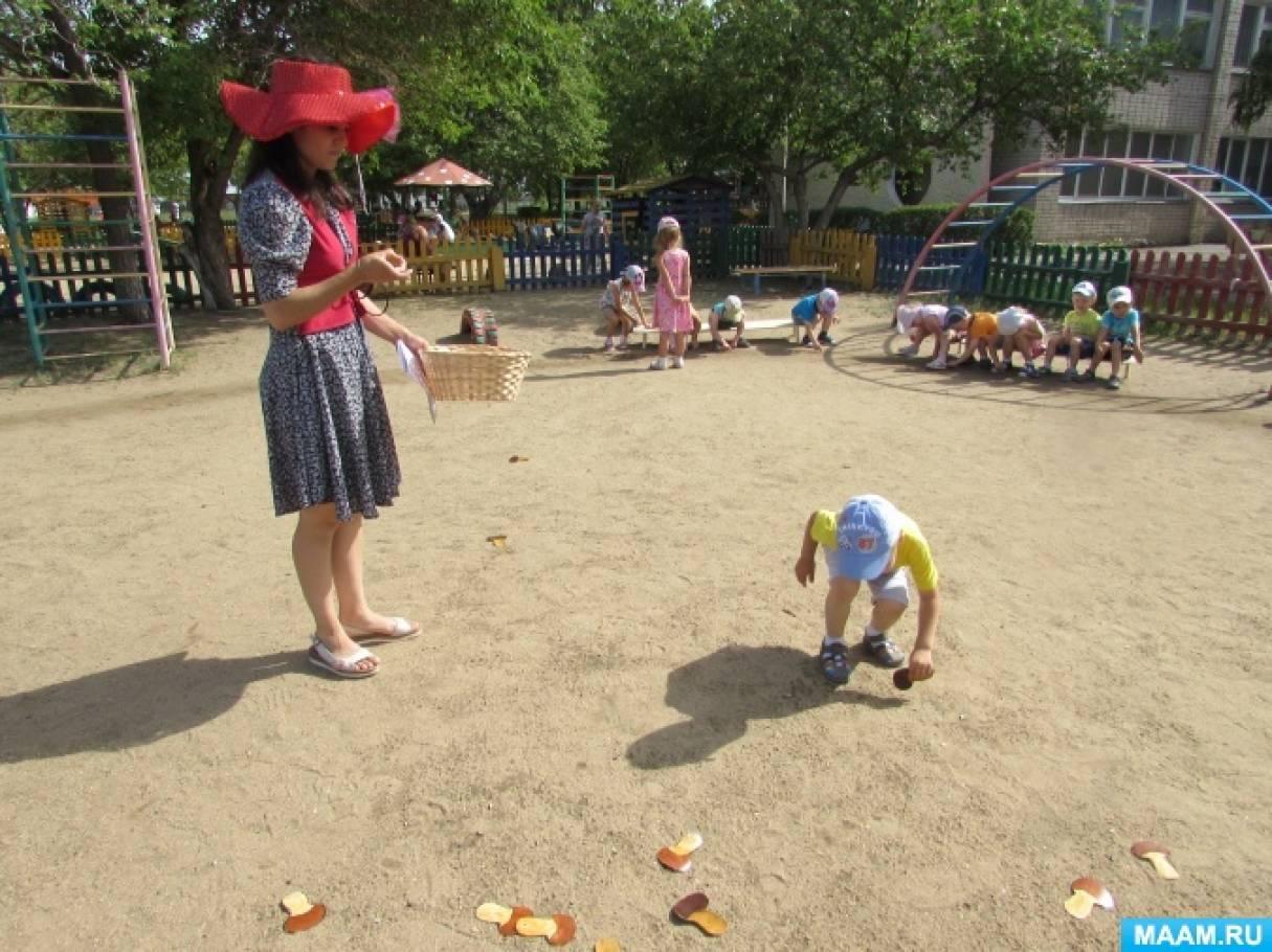 Спортивно-музыкальный досуг «Путешествие вместе с Красной Шапочкой» с детьми 3–4 лет