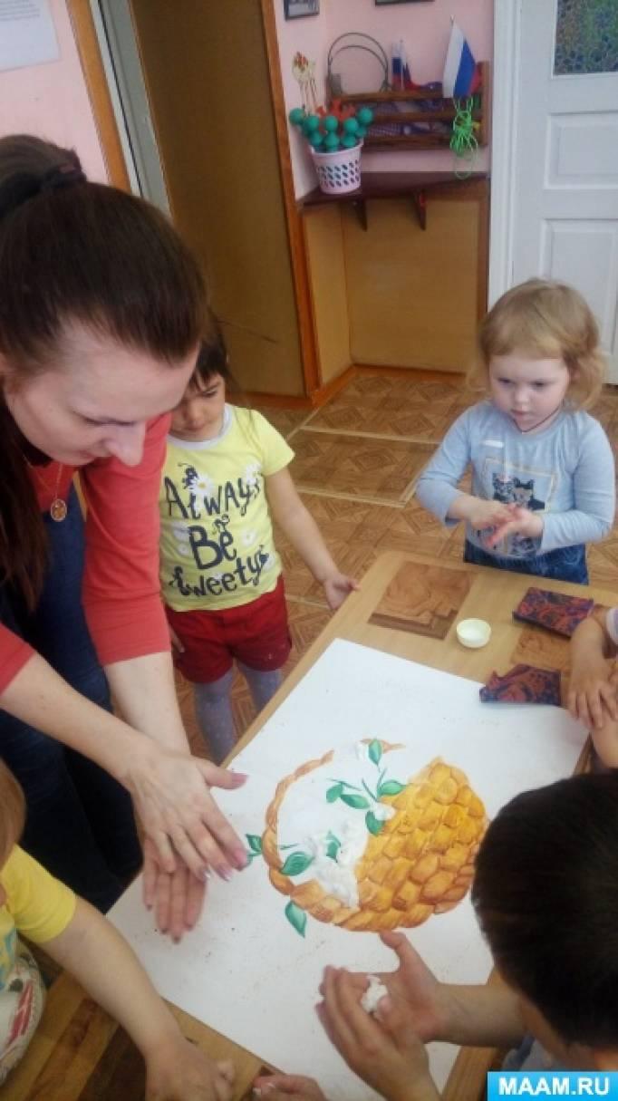 Конспект по изготовлению коллективной работы «Корзина с сиренью из салфеток»