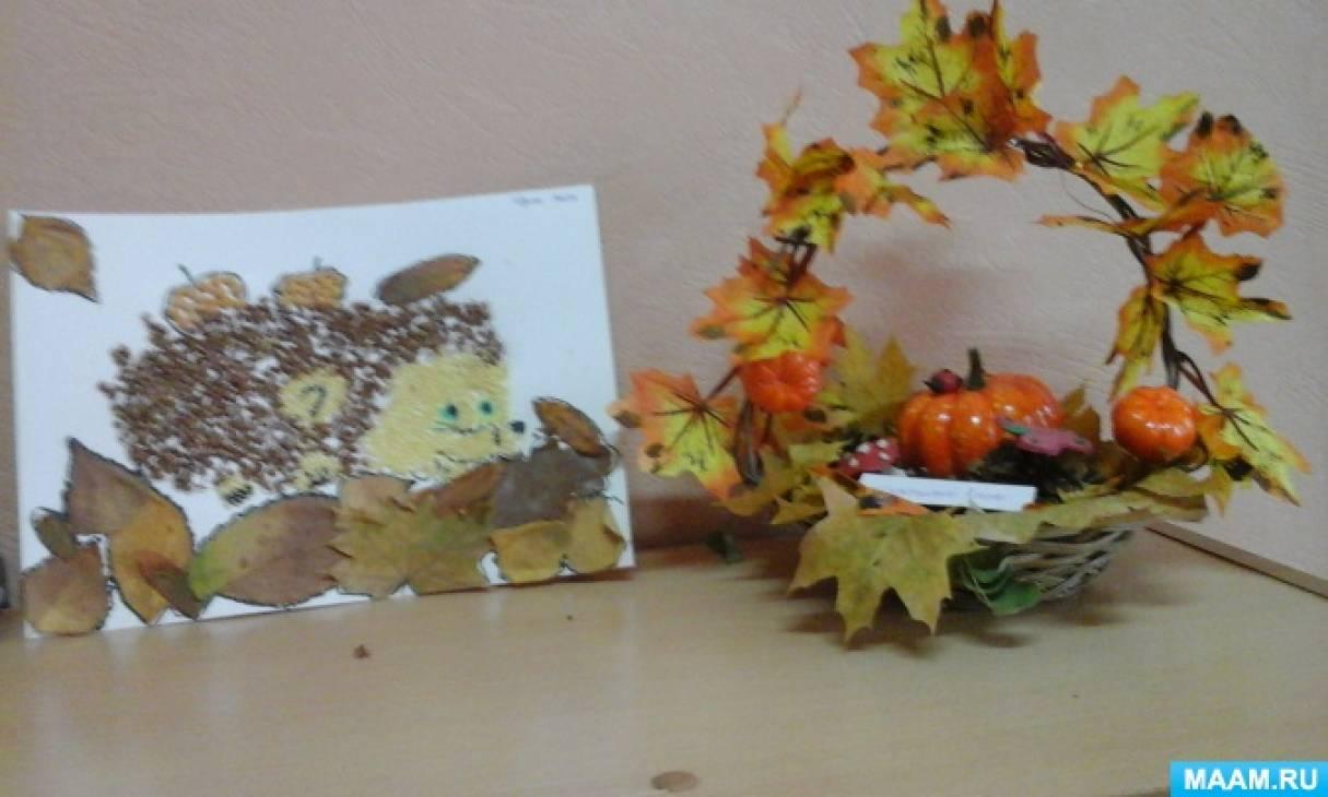 Поделки что нам принесла осень
