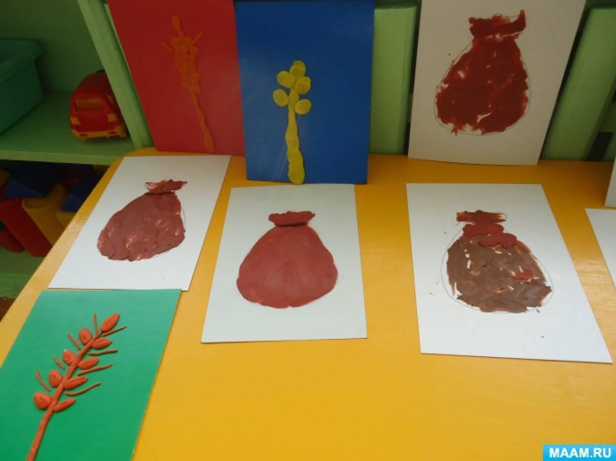 Конспект занятия в средней группе с элементами пластилинографии «Хлебные поля— гордость Кубани»