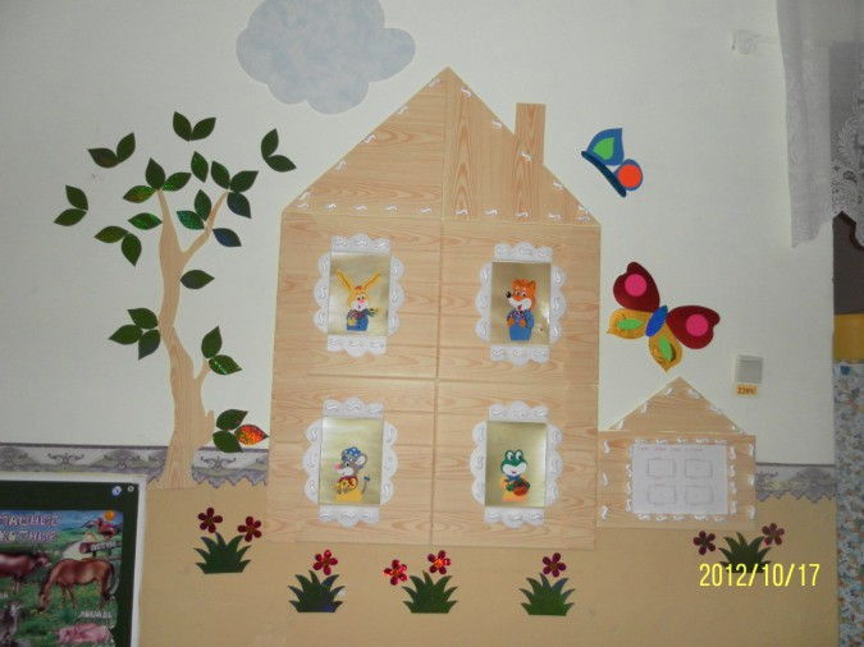 Все своими руками из потолочной плитки в детском саду 39