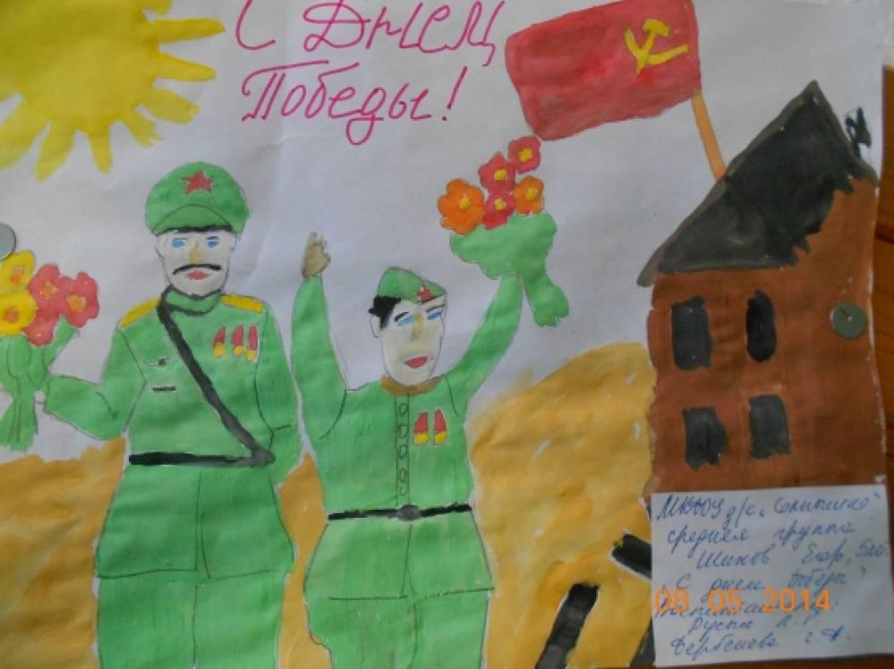 «Майский праздник День Победы отмечает вся страна». Нравственно-патриотическое воспитание детей дошкольного возраста