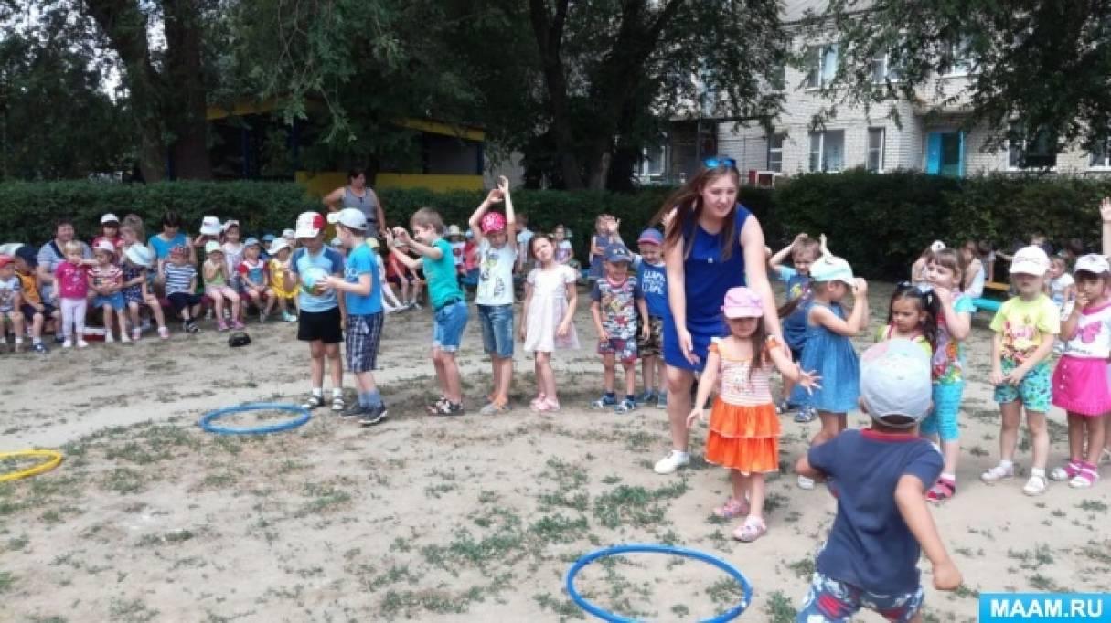 Сценарий летнего спортивного развлечения «Солнце, воздух и вода — наши лучшие друзья» для детей старших групп