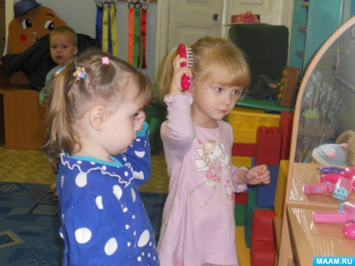 План работы кружка «Чистюля». Формирование КГН у дошкольников