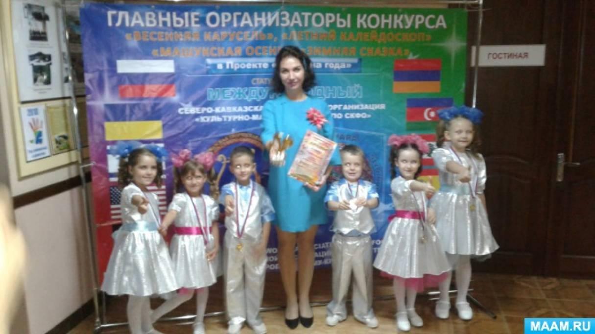 Фоторепортаж «Участие и Победа в конкурсе дарований»