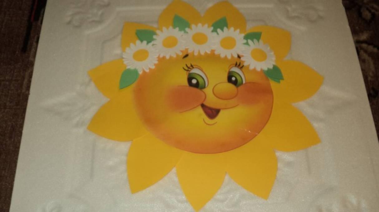 вот двадцатое открытка своим руками здравствуй солнце готовит начинку фарша