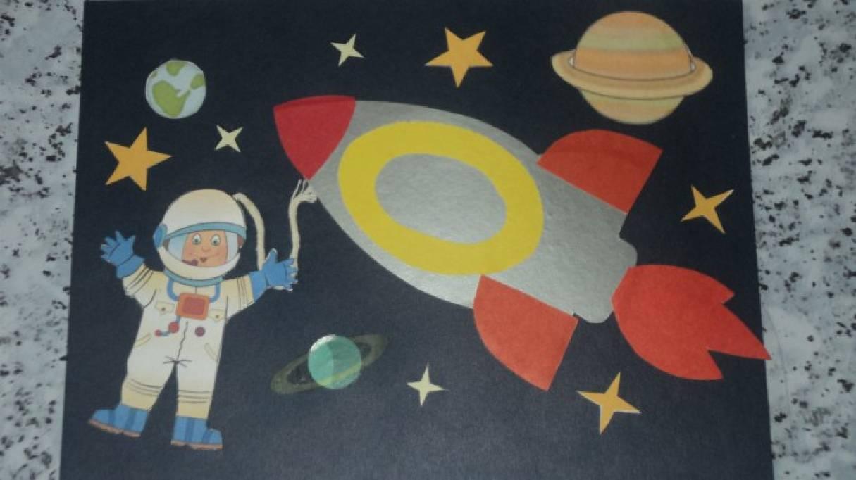 Открытки космические своими руками 98