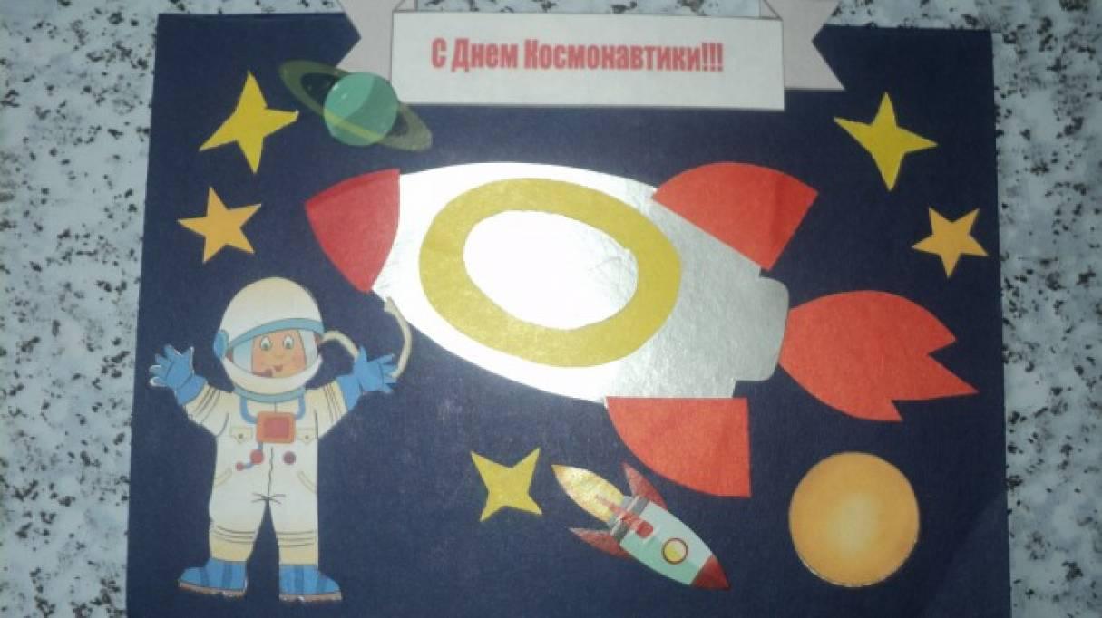 Поделки на День космонавтики своими руками в детский сад и
