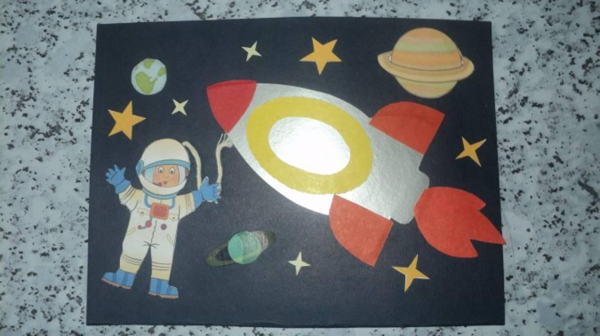 Открытка своими руками на день космонавтики 99