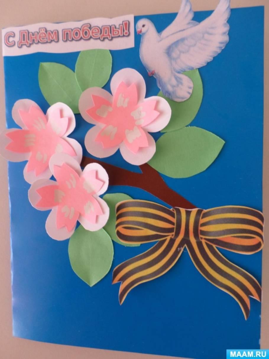 Аппликация открытка на 9 мая в средней группе