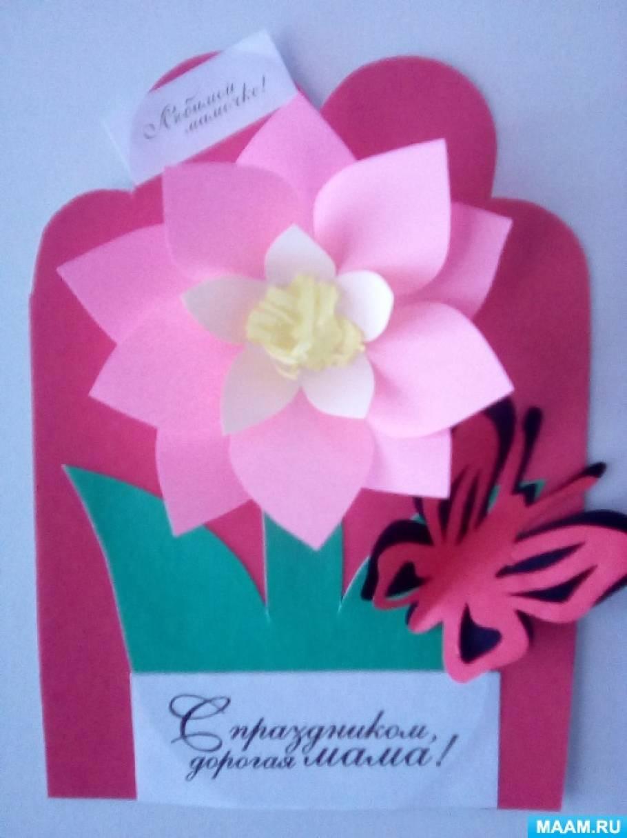 Подарок маме на день мамы своими руками из бумаги 929