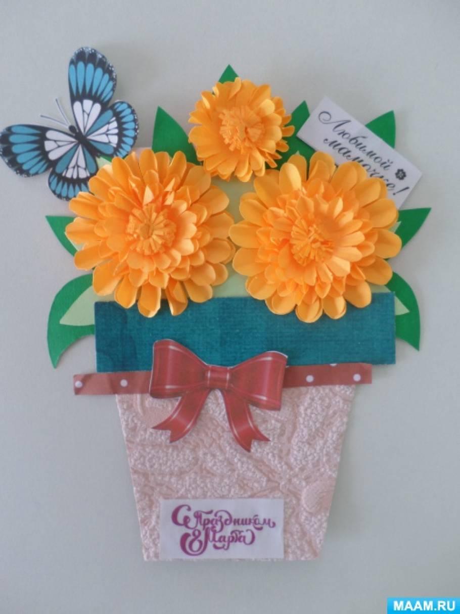 Открытка для бабушки 8 марта мастер класс, цветами для